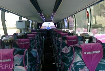 Neoplan Starliner N516 SHD
