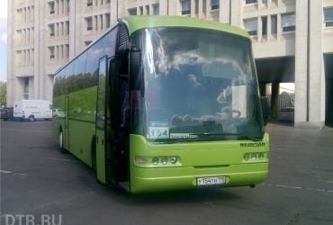 Neoplan Euroliner S 316 HD